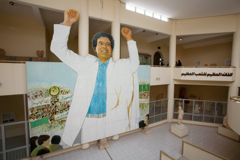 Huge poster of Libyan dictator Gaddafi  in Leptis Magna museum in Libya