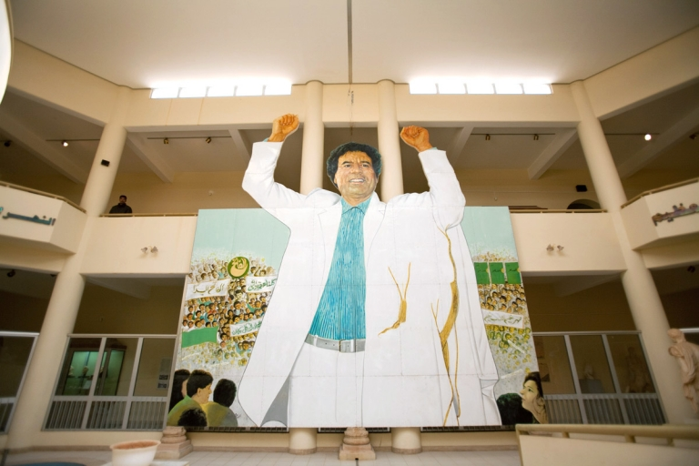 Giant poster of Libyan dictator Gaddafi  in Leptis Magna museum in Libya